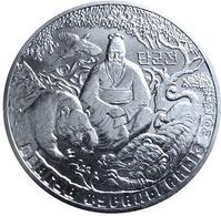 Kazakhstan, Tangun Tales, 2016, 100 Tenge, Unc - Kazakhstan