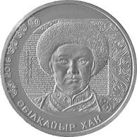 Kazakhstan, Abulkhair Khan, 2016, 100 T, Unc - Kazakhstan