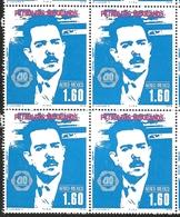 J) 1978 MEXICO, BLOCK OF 4, OIL INDUSTRY NATIONALIZATION, 40TH ANNIVERSARY, GEN. LAZARO CARDENAS, SCOTT C556, MN - Mexico