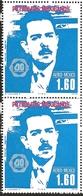 J) 1978 MEXICO, VERTICAL PAIR, OIL INDUSTRY NATIONALIZATION, 40TH ANNIVERSARY, GEN. LAZARO CARDENAS, SCOTT C556, MN - Mexico