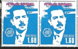 J) 1978 MEXICO, HORIZONTAL PAIR, OIL INDUSTRY NATIONALIZATION, 40TH ANNIVERSARY, GEN. LAZARO CARDENAS, SCOTT C556, MN - Mexico