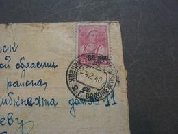 Russland 1940 Overprint Stamps EF - Storia Postale