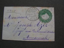 Zagazig  Cv.1891 - Egipto