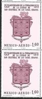 J) 1978 MEXICO, VERTICAL PAIR, 400TH ANNIVERSARY OF THE FOUNDING OF SAN CRISTOBAL DE LAS CASAS, CHIAPAS, BY DIEGO DE MAZ - Mexico