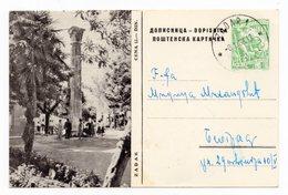 1958 YUGOSLAVIA, CROATIA, ZADAR TO BELGRADE, USED STATIONERY CARD - Postal Stationery
