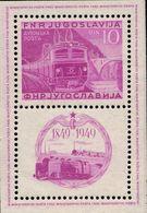 Centenario Delle Ferrovie - Entrambi I Tipi  ( 224 ) ** - 1945-1992 Repubblica Socialista Federale Di Jugoslavia