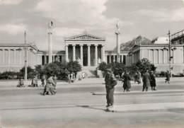 GRECE ATHENE ACADEMIE - Grèce