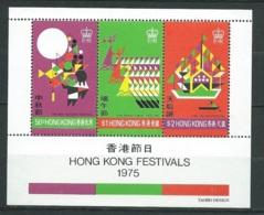 Hong Kong  - Yvert  Bloc Feuillet N° 2-  Aab24102 - Blocks & Sheetlets