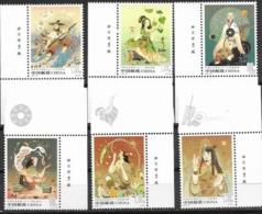 CHINA, 2019,  MNH, MYTHS, LEGENDS, BIRDS, TURTLES, 6v - Culturas