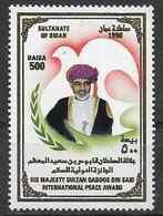 1998 OMAN 414** Sultan Qabos Bin Said, Paix, Colombe - Oman