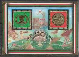 1990 OMAN BF 8** Années Glorieuses, Stade, Avions, Télécommunications - Oman
