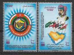 1995 OMAN 381-82** Conseil Coopératif , Drapeaux - Oman
