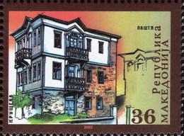 REPUBLIC OF MACEDONIA, 2002, STAMPS, MICHEL 260 - ARHITECTURE ** - Macedonië