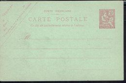 Alexandrie - Entier Postal 10 C Mouchon Retouché Vierge - - Alexandrie (1899-1931)