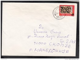 REPUBLIC OF MACEDONIA, 1994, COVER, MICHEL 20 - WOODCARVING ** - Macedonië