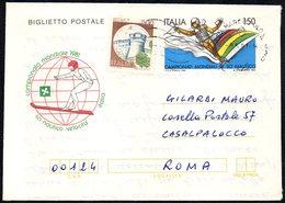 WATER SKIING - ITALIA 1991 - CAMPIONATO MONDIALE 1981 SCI NAUTICO VELOCITA' - BIGLIETTO POSTALE VIAGGIATO - Sci Nautico