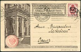 Russia 1907 Women's Patriotic Society Charity Postcard (Claude Gellée Lorrain Engraving) Moscow Pmk Russie Russland>Orel - Covers & Documents