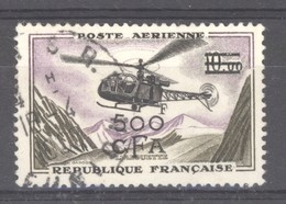 0ob 024  -  Réunion  -  Avion  :  Yv  60  (o) - Réunion (1852-1975)