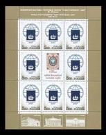 Russia 2007 Mih. 1416C Philatelic Exhibition In St. Petersburg (M/S) MNH ** - Unused Stamps