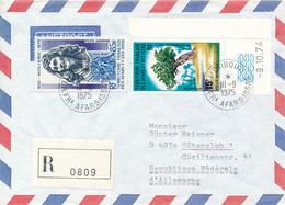 AFARS Et ISSAS  -  1975 ,  Moliere - R-Letter To Gütersloh / DE - Afars Et Issas (1967-1977)