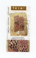 ISRAEL»MICHEL 1825»USED - Israel