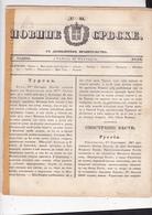 SERBIA  --  ,,, NOVINE SRBSKE ,,  SERBIAN NEWSPAPER, ZEITUNG    --  KRAGUJEVAC --  1838  --  8  PAGES, SEITEN, STRANICA - Serbien