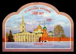 Russia 2020 Mih. 2811 (Bl.291) Tula Kremlin MNH ** - 1992-.... Federación