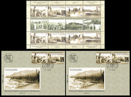 Serbia 2020, Italian Navy For The Serbian Army In The Great War, Boat, WWI, Sheet+FDC,MNH - Ships
