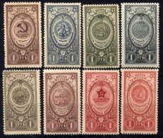 RUSSIE - 1059/1066**  - MEDAILLES - 1923-1991 USSR