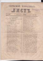 SERBIA  --  ,,  SERBSKI NARODNI LIST ,,   SERBIAN NEWSPAPER, ZEITUNG   --  1842  --  8  PAGES, SEITEN, STRANICA - Serbien