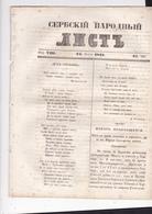 SERBIA  --  ,,  SERBSKI NARODNI LIST ,,   SERBIAN NEWSPAPER, ZEITUNG   --  1843  --  6  PAGES, SEITEN, STRANICA - Serbien