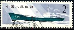 Mail Transport, Ship, China SC#1593 Used - Oblitérés