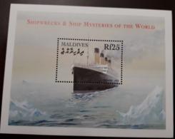 U) 2012, MALDIVES, SHIPWRECKS AND SHIP MYSTERIES OF THE WORLD, PERFORATED - Maldives (1965-...)