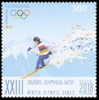 2018Armenia10652018 Olympic Games In Pyeongchang - Winter 2018: Pyeongchang