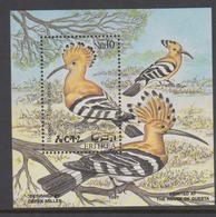 Eritrea Scott 307 1998 Birds Hoopoe,souvenir Sheet,mint Never Hinged - Grues Et Gruiformes