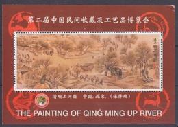 1997ChinaBlockPainting - Künste