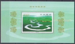 1998China 2929/B85Landscape - 1949 - ... République Populaire