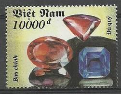 Vietnam 1993 Mi 2567 MNH ( ZS8 VTN2567 ) - Minerals