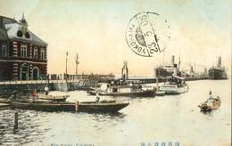 West Hatoba Yokohama - Yokohama