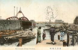 Bankokubashi ( Bridge) Yokohama - Yokohama