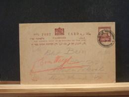 85/960  CP PALESTINA  1936 - Palestina