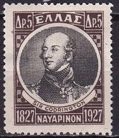GREECE Centenary Of Navarino Naval Battle Admiral Sir Codrington Vl. 440 MH - Greece