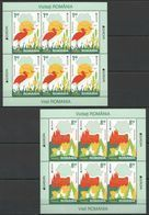 RM013 2012 ROMANIA FAUNA BIRDS VISIT ROMANIA EUROPA CEPT 2KB #4617-18 MNH - 2012