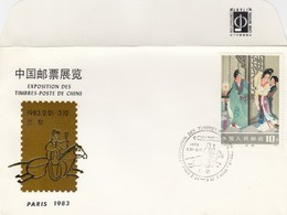 COVER CHINA WITH STAMP / 1570 - Cina