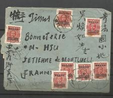 Formose Magnifique Lettre  Avec  1numero46,,4 Numero48 Et 24   Numeros84   (clasbla) - China
