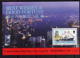 ISOLA DI MAN ISLE OF MAN 1997 BEST WISHES GOOD FORTUNE HONG KONG TO CHINA BLOCK SHEET BLOCCO FOGLIETTO BLOC FEUILLET MNH - Isola Di Man