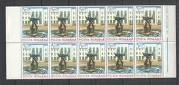 RM071 1990 ROMANIA SWIMMERS FONTAIN ARCHITECTURE MICHEL #4611 10ST MNH - Sonstige