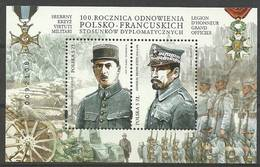 Poland 2019 Mi Bl 282 Fi Bl 213 MNH ( ZE4 PLDbl282 ) - Militaria