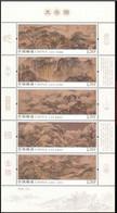 China 2019-16 PAINTING OF The Five Mountains MS - 1949 - ... République Populaire