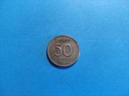 SVEZIA  50 ORE  1954 - Sweden